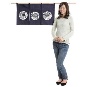のれん おしゃれ カウンター 暖簾 和風 のれん ショート 85×45cm 古民家|kameya