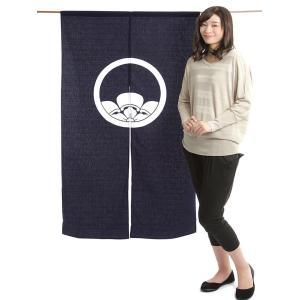 暖簾(幅85cm×丈150cm・シャンタン・家紋) 変り織り暖簾 間仕切り暖簾 ロング丈家紋入りのれん|kameya