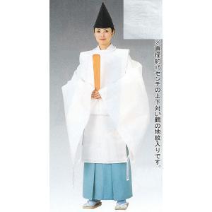 狩衣(白/上下対い鶴地紋入り/男女兼用) 神職用衣裳 神主用衣装 神職の常装 陰陽師 平安衣装|kameya