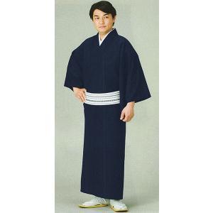 男物無地着物(紺/単衣仕立上り/3シーズン用) メンズ着物 男の和装 色無地プレタ着物 kameya