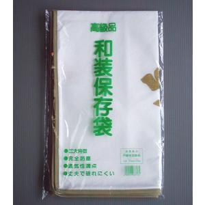 畳紙 たとう紙 着物 きもの 和装保存袋 文庫紙 不織布 ファスナー式 着物畳紙|kameya