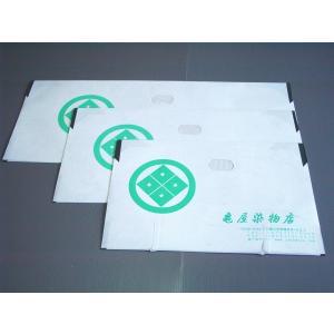 畳紙 たとう紙 高級 文庫紙 着物 長襦袢 帯 タトウ紙 きもの袋 日本製|kameya