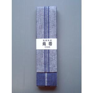 角帯 半纏帯 男帯 メンズ角帯 グレイ 藍色 法被 はっぴ 袢天 半天 祭り 着物 浴衣|kameya