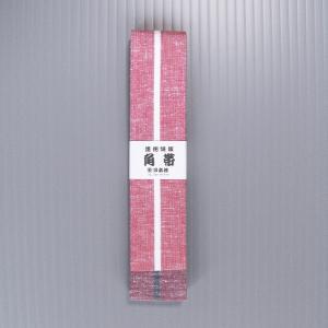 半纏帯 法被 帯 はっぴ 袢天帯 子供用 角帯 浴衣帯 よさこい 祭り 踊り帯 祭り用品 ピンク 白|kameya