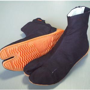 ファスナー式祭り足袋(黒) まつり用カラー足袋 神社 神輿 山車 市民祭り用地下足袋 色足袋 祭り用品|kameya