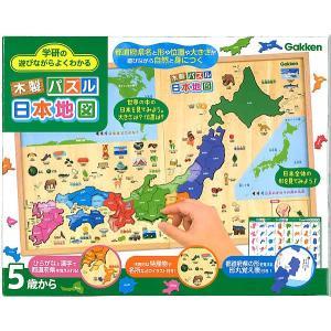 木製パズル「日本地図」(デラックス日本列島パズル)都道府県を学ぼう(GS-83809)