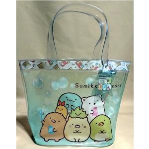 すみっコぐらし楕円底プールバッグ(水着入れ)スイミングバッグ(中が見えにくい小物袋付)ビーチバッグすみっこぐらし(SAN18-980)