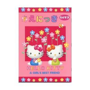 ハローキティ(Hello Kitty)B5えにっき(311401)