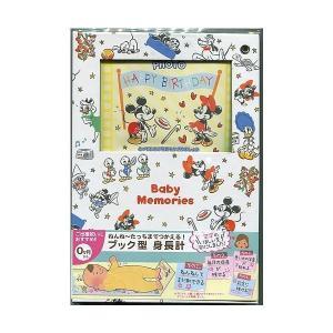 ディズニーキャラクターズ(ミッキーマウスと仲間たち)DISNEYミッキー&ミニーBabyMemori...