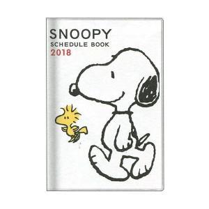 2018年B7マンスリー(月間)見開き1ヶ月月曜始まり17年10月始まりスヌーピーW[SnoopyPEANUTS]B7(平成30年)版ダイアリー手帳(スケジュール帳)(S2940434)
