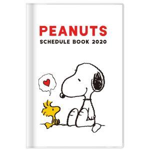 2020年手帳マンスリー(月間・19年10月始)B7(ホワイト)Wスヌーピー[Snoopy]PEAN...