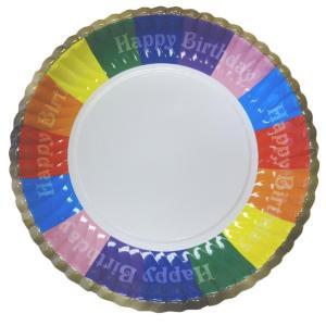 菊型紙皿バースデー7号170mm(5枚)おしゃれで可愛いパーティ用使い捨て紙皿|kami-plaza