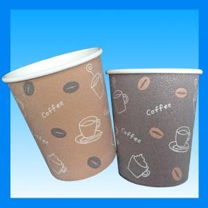 【箱買い】発泡耐熱紙コップ「カフェN」 8オンス 250ml 2色アソート 計1000個/箱|kami-plaza