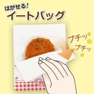 【箱買い】はがせる!イートバッグ 4000枚 :耐油性・透気性・透湿性に優れた食品用機能紙袋|kami-plaza