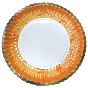 5色セット菊型紙皿ハロウィーン7号170mm(黒・茶・灰・橙・紫)おしゃれで可愛いパーティ用使い捨て紙皿|kami-plaza