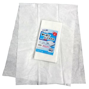1枚パック:使い捨てバスタオル「フキーナー1枚パック」46×120cm|kami-plaza