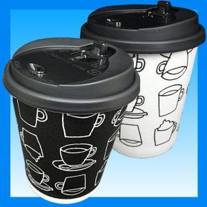 【箱買い】ふた付き発泡耐熱紙コップ「カフェモダンN」8オンス250ml(白/黒2色アソート) 1000組 送料無料 耐熱紙コップふた付セット|kami-plaza