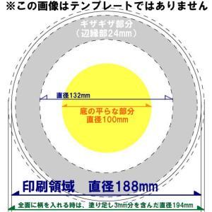 【コミコミ20万円セット】オリジナル紙皿18cm1色印刷 10枚×1000パック(1万枚)|kami-plaza
