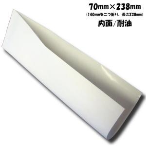 パットレー白No.14(70×238mm) 100枚 ホットドック・フランクフルト用耐油袋|kami-plaza