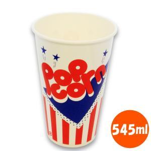 ポップコーンカップ(SCM-545PP) 500個|kami-plaza