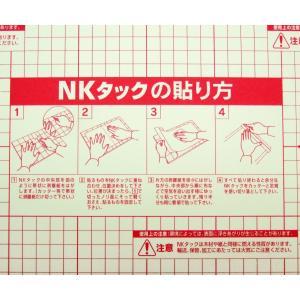 片面糊付スチレンボード5mm厚 A3用(455×302mm)バラ売り kami-plaza 03