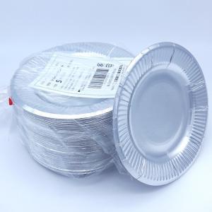 おしゃれな紙皿シルバー5号100枚 (小さな13cm) パーティ用に 使い捨て紙皿|kami-plaza