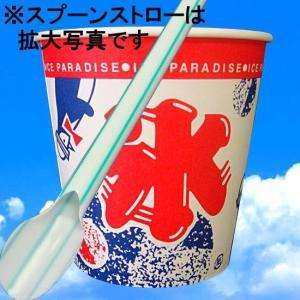 かき氷用カップ「Iパラダイス」+スプーンストロー 500セット|kami-plaza