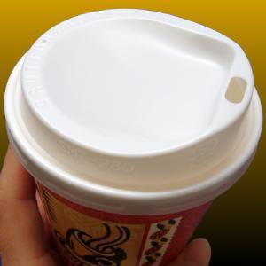 【リッド】紙コップ280ml用フタ (2000個)白 ※東罐興業製厚紙コップ専用|kami-plaza
