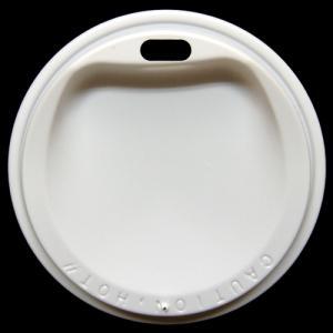 【リッド】紙コップ280ml用フタ (2000個)白 ※東罐興業製厚紙コップ専用|kami-plaza|02