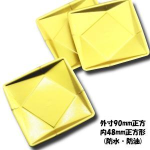 紙皿ゴールドスクウェア90 (100枚) 使い捨て紙皿|kami-plaza