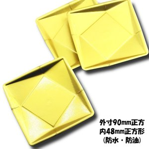 まとめ買い 紙皿ゴールドスクウェア90 (1800枚/箱) 使い捨て紙皿|kami-plaza