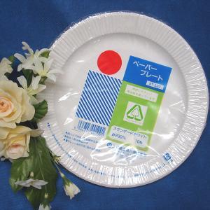 レジャー用 紙皿ホワイト9号(10枚) アウトドアに大活躍の大きな23cm|kami-plaza
