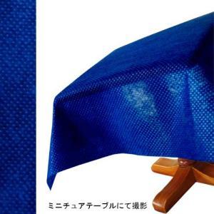 不織布テーブルクロス業務用100cm巾ロール★ダークブルー|kami-plaza