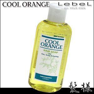 ルベル クールオレンジ ヘアソープ 200mL|kami