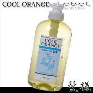 ルベル クールオレンジ ヘアソープ UC 600mL kami