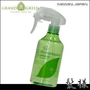 ニューウェイジャパン グラングリーン ウォーターリフレ 300mL|kami