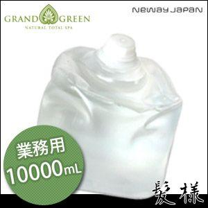 ニューウェイジャパン グラングリーン ウォーターリフレ 10000mL 詰替え 業務用|kami