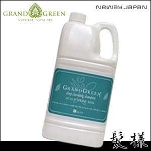 ニューウェイジャパン グラングリーン ディープクレンジングシャンプー 2000mL 詰替え 業務用|kami