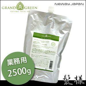 ニューウェイジャパン グラングリーン スパ クリーム モイスト 2500g 詰替え|kami