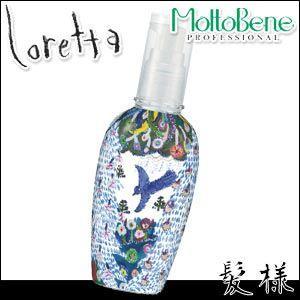商品名称:ロレッタ ひみつの庭 青い鳥の夢 90mL ボディミルク メーカー:モルトベーネ ブランド...