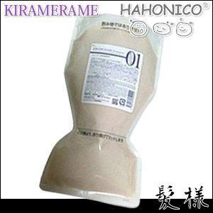 ハホニコ キラメラメ No.1 500g 詰替え|kami