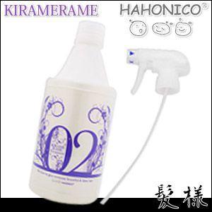 ハホニコ キラメラメ No.2 500mL トリガー付|kami