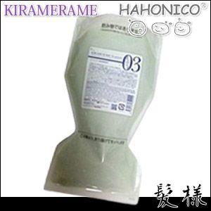 ハホニコ キラメラメ No.3 500g 詰替え|kami
