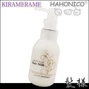ハホニコ キラメラメ メンテケア ヘアミルク 80g|kami