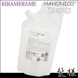ハホニコ キラメラメ メンテケア ヘアミルク 300g 詰替え|kami