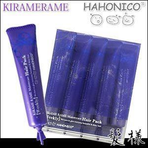 ハホニコ キラメラメ メンテケア ヘアパック ウィークリー 15g×5|kami