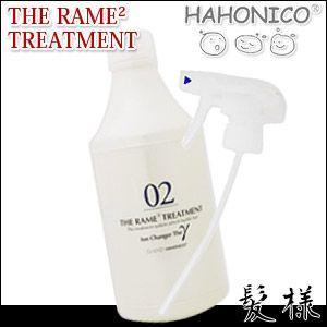 ハホニコ ザ・ラメラメ No.2 500mL イオンチェンジャー ザ ガンマ (トリガー付)|kami