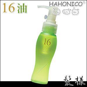 ハホニコ 十六油 ジュウロクユ 60mL|kami