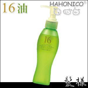 ハホニコ 十六油 ジュウロクユ 120mL|kami