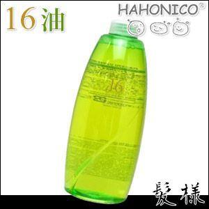 ハホニコ 十六油 ジュウロクユ 1000mL 詰替え 業務用|kami